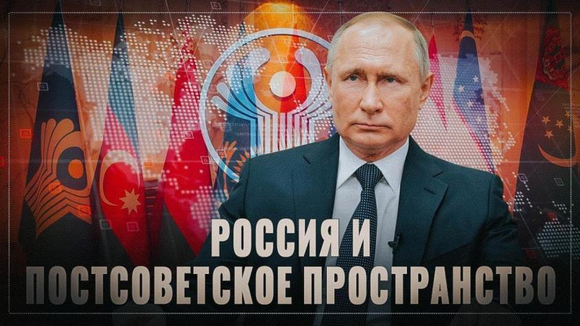 Россия сделала выбор иной стратегии, нежели донорство «братских» народов