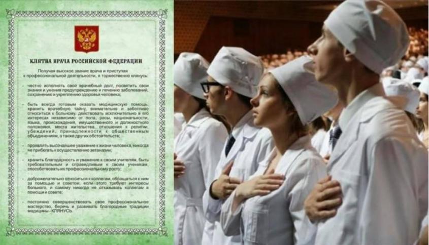 Депутат Стебенкова приказала врачам заткнутся и не высказываться о коронавирусе