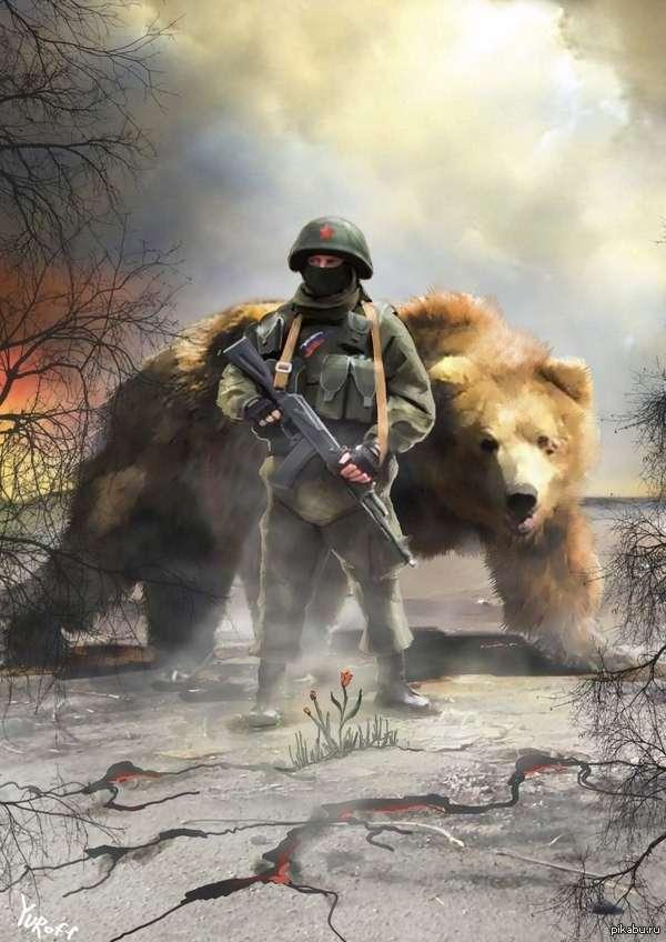 Здравствуйте. Я — русский оккупант