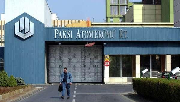 Главный вход на АЭС Пакш, Венгрия. Архивное фото