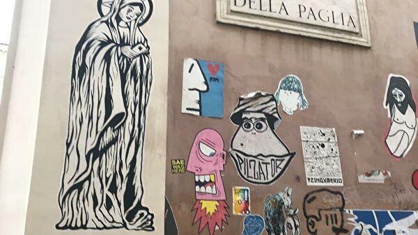 Граффити в центре Рима
