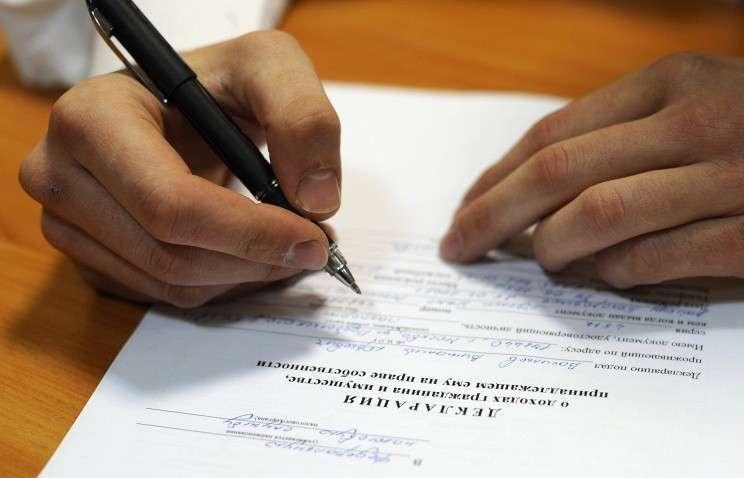 Госдума расширяет перечень чиновников, которым запрещено иметь иностранные активы