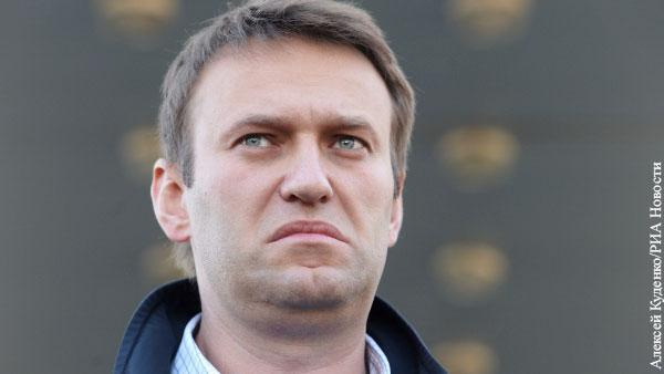 5 неудобных вопросов в деле Навального, которые остаются без ответов