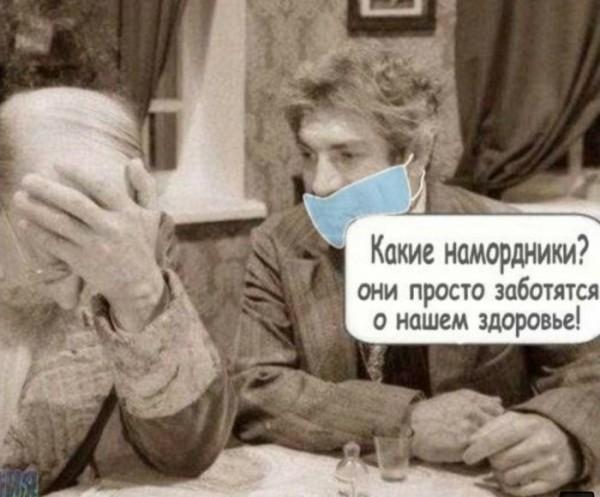 Правда о масках и перчатках, если не слушать разных шоуменов и политиков