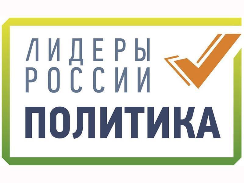 Победитель «Лидеры России» Матвейчев о выборах в США, болезни Путина и профессоре Соловье