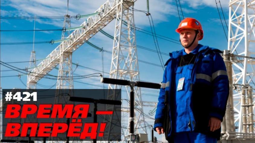 Россия построила БелАЭС. Но это только начало