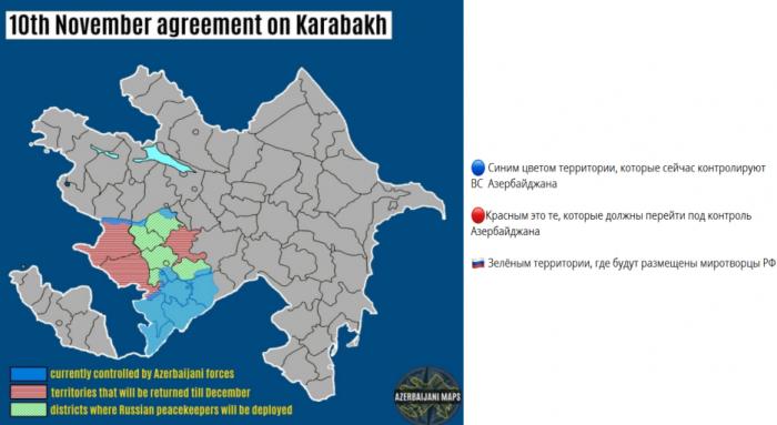 Конец войны в Карабахе: «а потом пришел медведь и всех помирил» – русские миротворцы