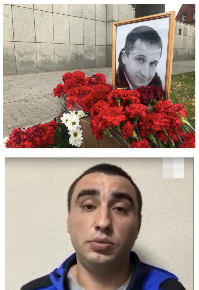 Сегодня пройдут поминки Романа, убитого бандитом беспредельщиком Мелконяном