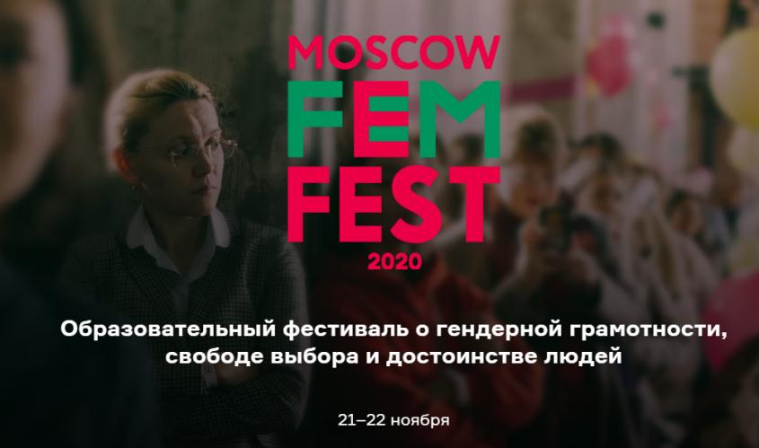 В угоду Ходорковского «Новая газета» продвигает радикальный феминизм в России