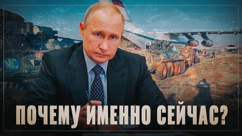 Путин распутал очередной Гордиев узел, Россия стала контролировать важнейший регион