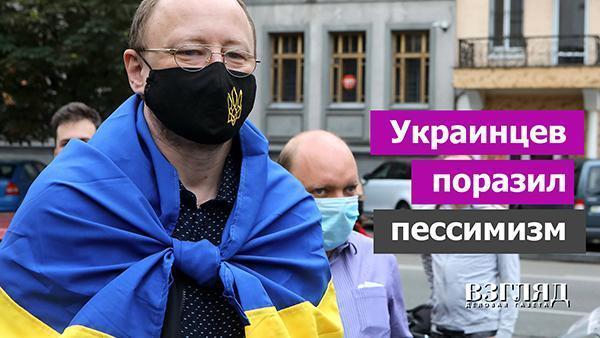 Украинцев поразил пессимизм – побеждает Путин – побеждает Путин