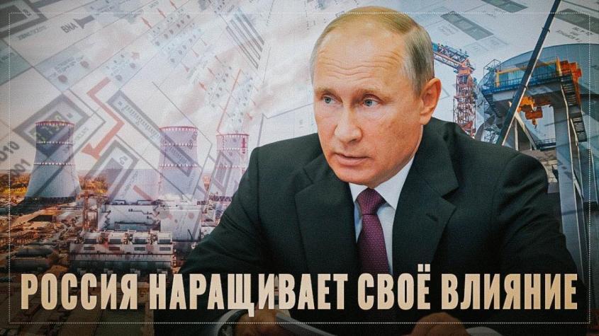 В Польше негодуют: Россия теснит конкурентов по всему миру, а Путин обретает огромное влияние
