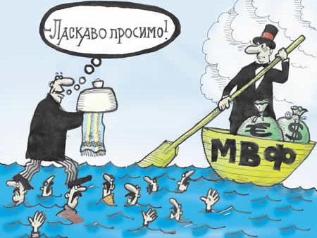 Кабинет министров Украины: урезать выплаты, увеличить налоги и ввести контроль расходов и доходов
