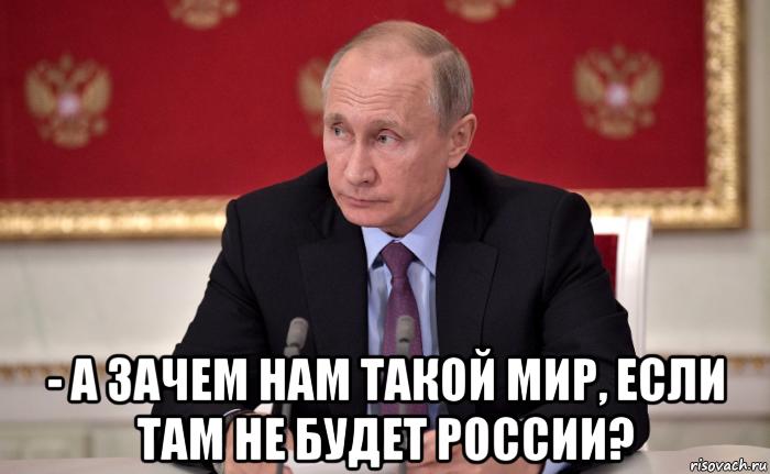 США признали, что не в состоянии одолеть Россию военными методами