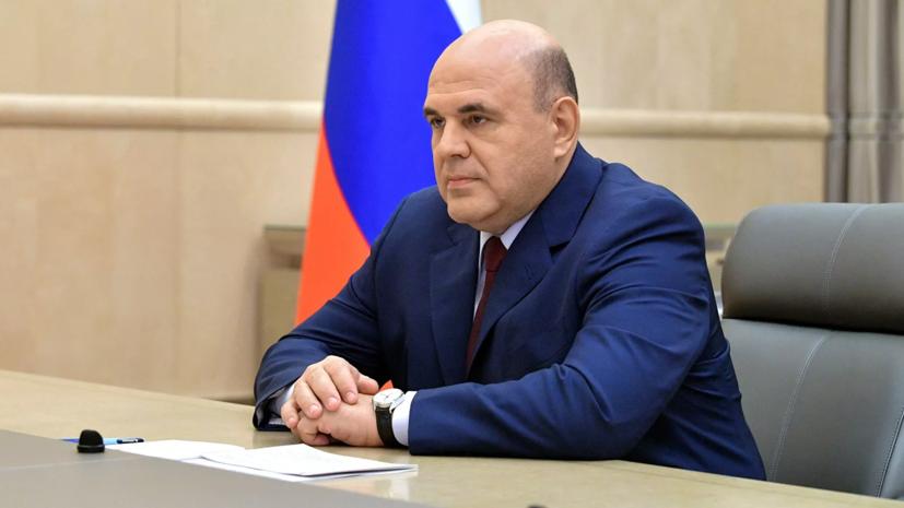 Михаил Мишустин предложил провести оптимизацию штата государственных служащих