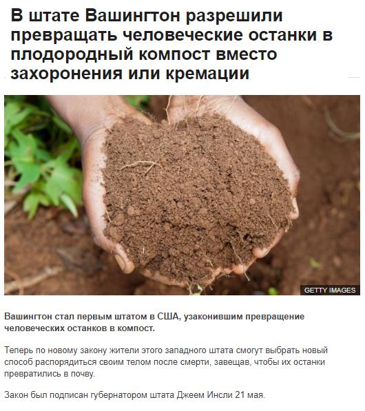 Сделано у них! Достижения Запада, которые вводят русских в лёгкий шок
