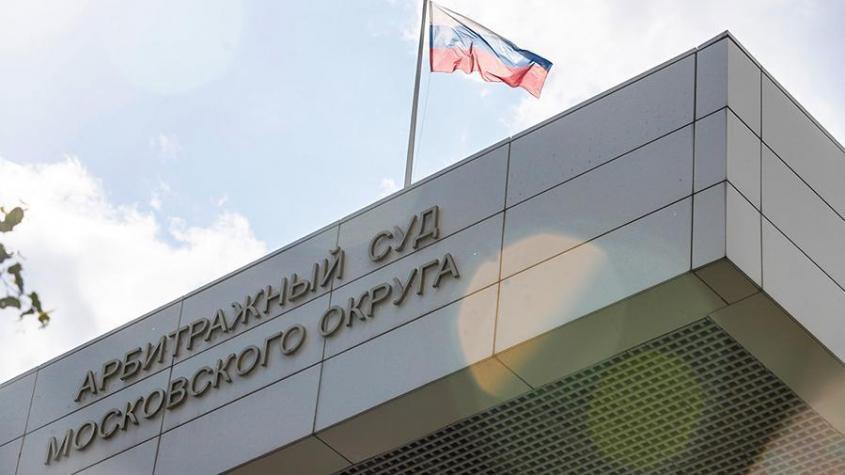 В Москве суд аннулировал лицензию частной клиники после смерти пациентов