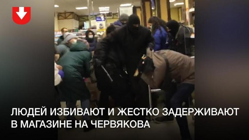 В Белоруссии поставили рекорд по числу задержанных на митинге. Бунтарей хватали даже в магазинах
