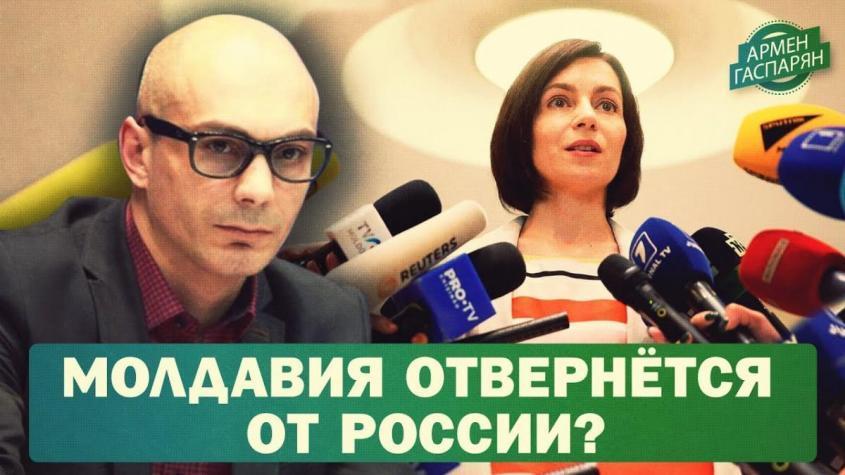 Додон проиграл. Теперь Молдавия отвернётся от России?