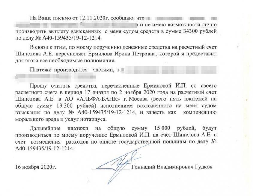 Почему известный «эколог» Геннадий Гудков притих в последнее время?