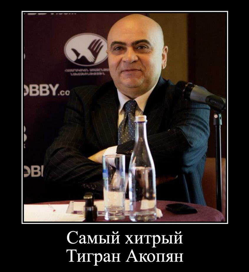 Тигран Акопян настоящий фокусник. И трех месяцев не прошло, а какие у него перемены!