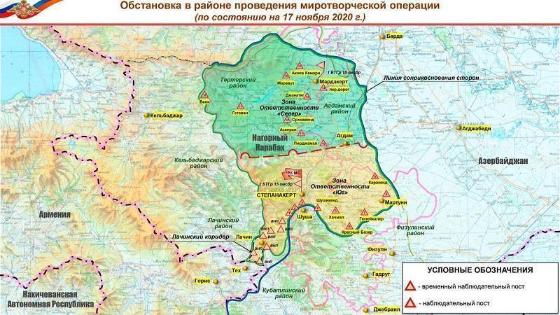 Министерство обороны России: турки едут в Азербайджан
