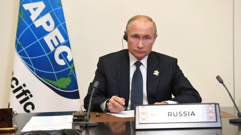 Выступление Владимира Путина на саммите лидеров стран АТЭС