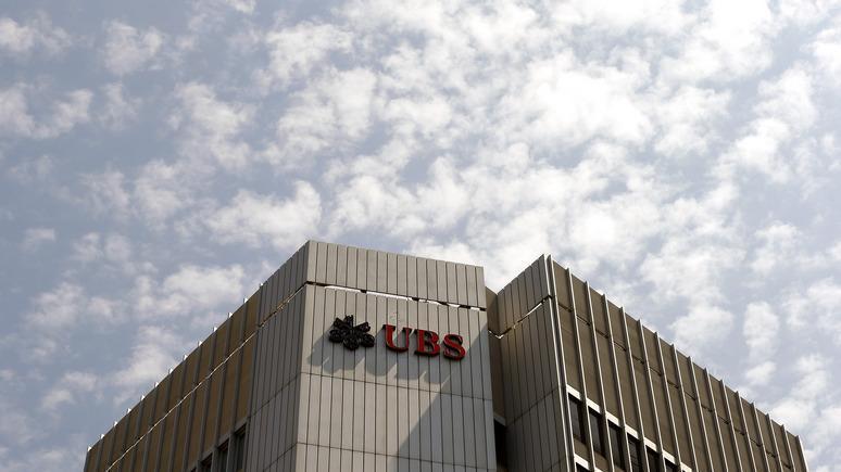 Швейцария решила закрыть «дело Магнитского» и вернуть деньги, замороженные в рамках дела