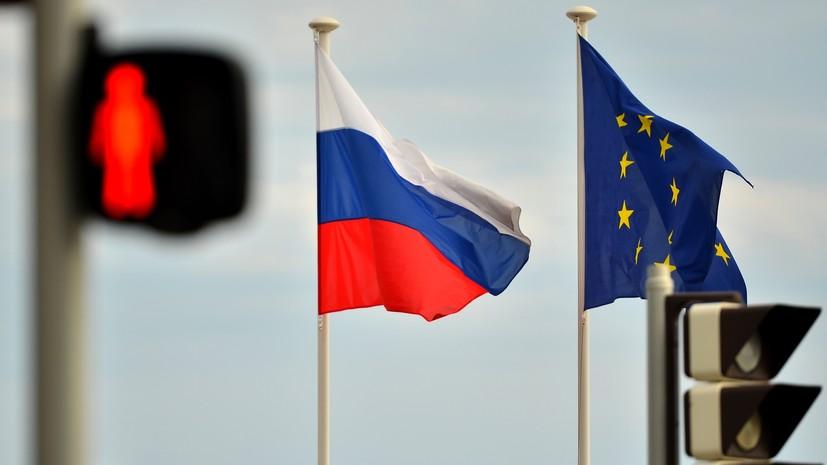 Евродепутат Жером Ривьер заявил о необходимости отмены санкций против России