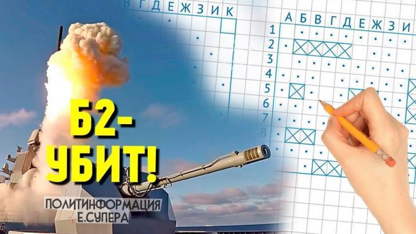 В России испытан универсальный «Ответ», от которого нет шансов увернуться, от которого практически нет шансов увернуться