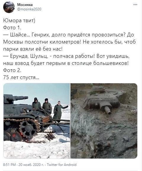Экипаж Т-34 уничтожил 37 фашистских танков и спас целый город в одиночку