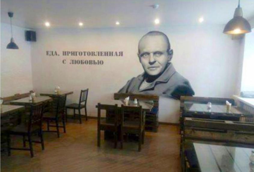 Политическая сегрегация на Украине как вершина «цветной революции»