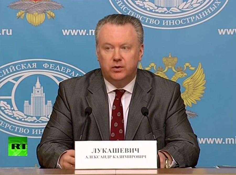 Официальный представитель МИД РФ Александр Лукашевич провёл брифинг в Москве