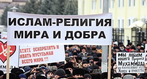 Корни агрессивного ислама и как с ними бороться? Так ли он страшен для России?