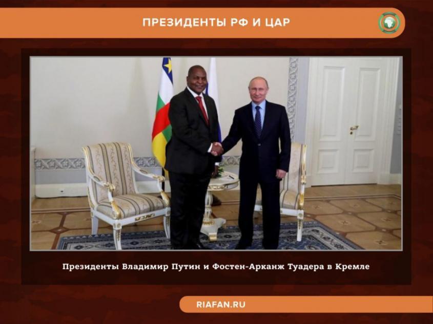 Почему Франция обвиняет Россию и Турцию в своих проблемах в Африке