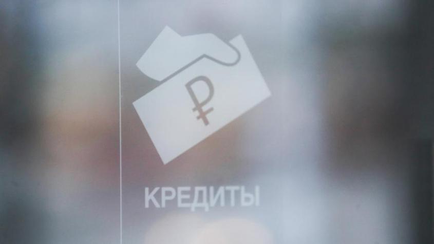 Россия в долгах, как в тисках: число россиян с четырьмя кредитами выросло на 500 тысяч