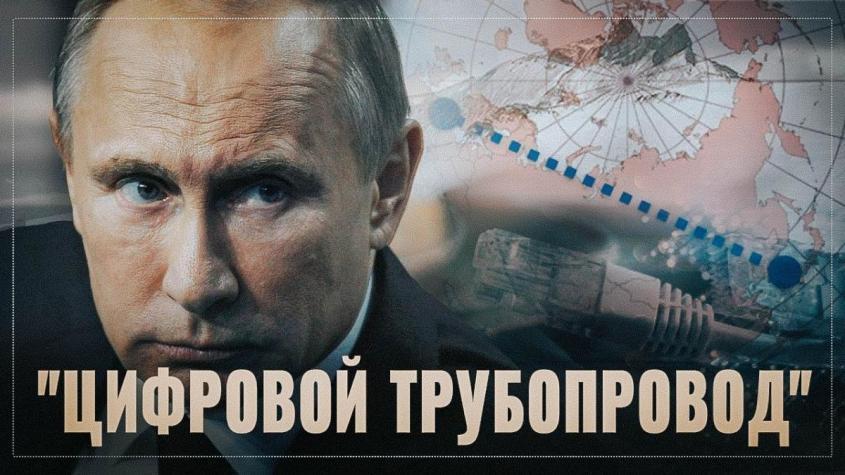 В России начали строить арктический