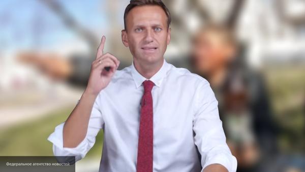 Выступление Навального свелось к просьбе нагадить русским и дать либералам денег на это
