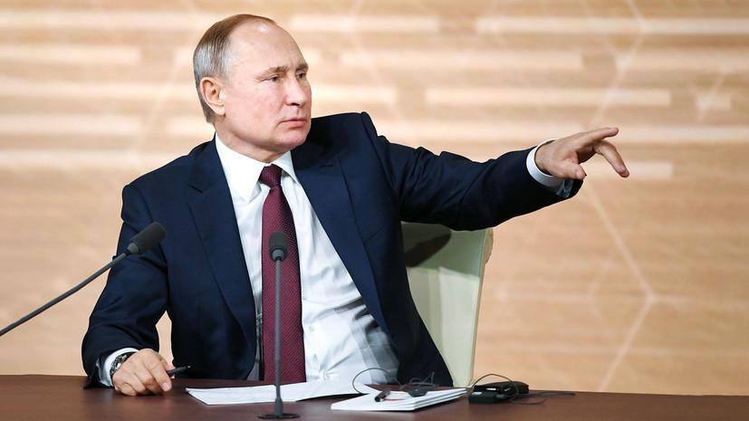 Большая пресс-конференция Путина пройдёт 17 декабря и будет дополнена элементами прямой линии