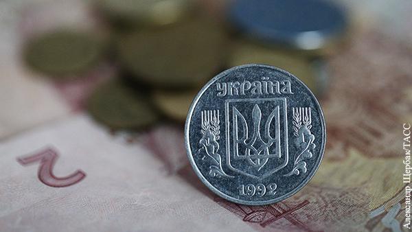 Запад оставил Украину без денег