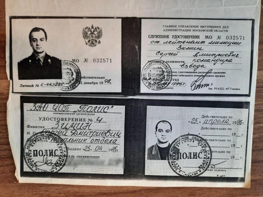 Главный спонсор Навального Зимин связан с либеральным кланом и бандитами. Расследование RT