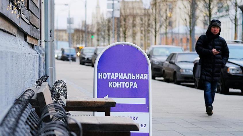 Что изменится в жизни россиян с 1 декабря 2020 года