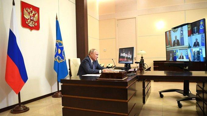 Владимир Путин провёл заседание Совета коллективной безопасности ОДКБ
