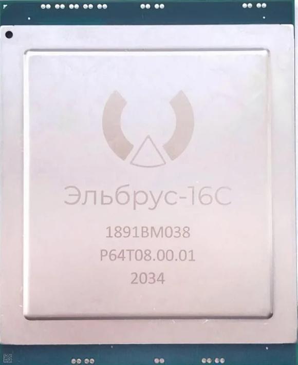 Отечественный 16-ти ядерный процессор