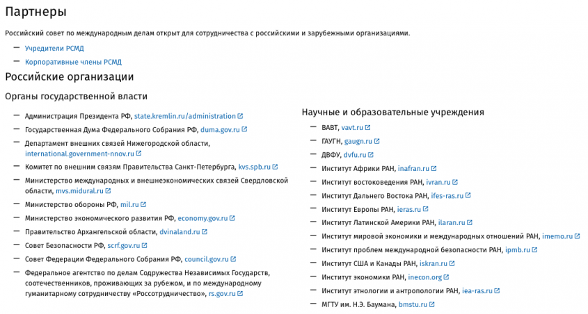 «Расстрельные списки» российских либерал-предателей уже готовы и ждут своего часа