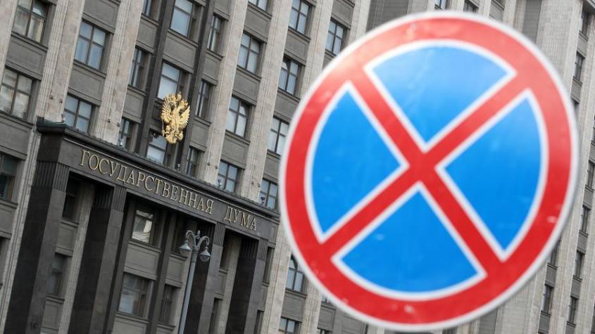 В России предложили запретить суррогатное материнство для иностранцев