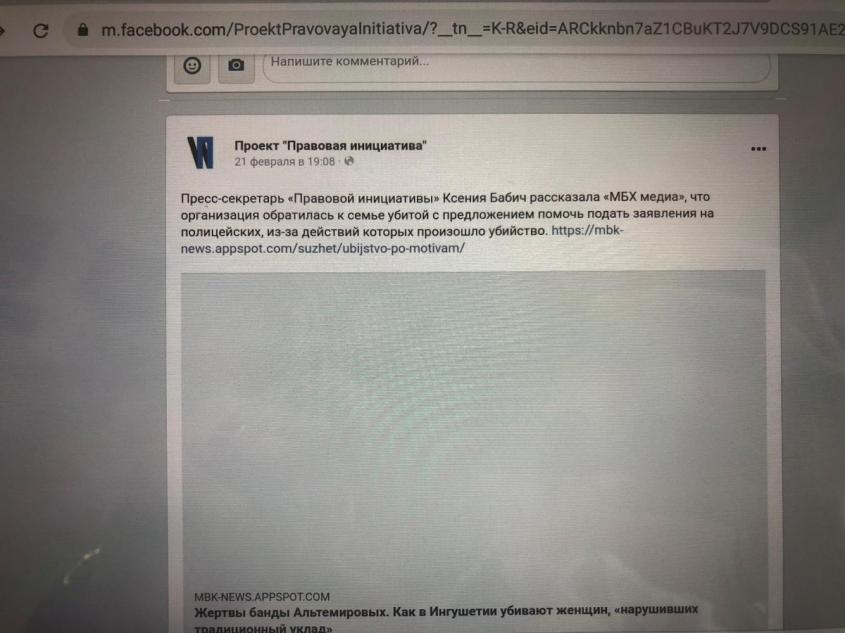 Коган, на выход: такие граждане России не нужны