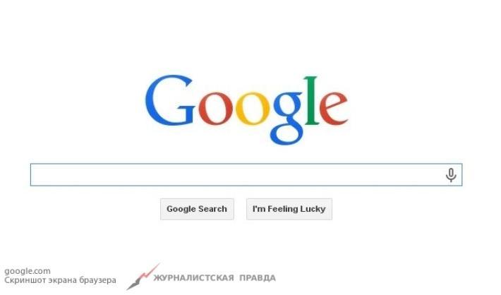 Google уличили в незаконной слежке за сотрудниками
