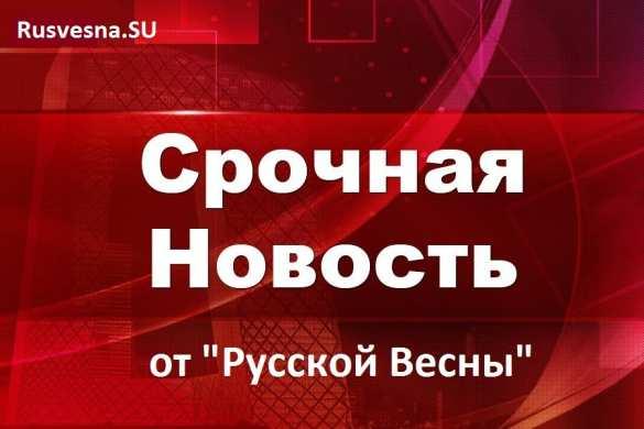 СРОЧНО: Попытка прорыва границы РФ со стороны Украины, есть жертвы | Русская весна