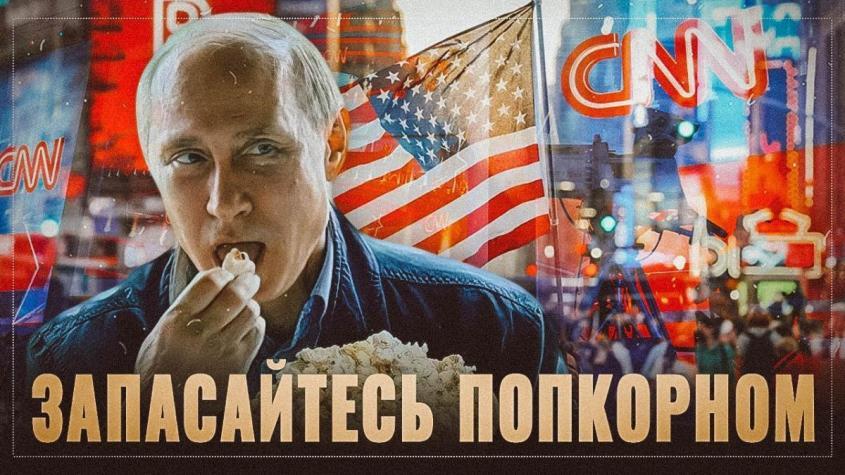 Прижать Путина и Россию к стенке. За что нас будут наказывать в ближайшие годы